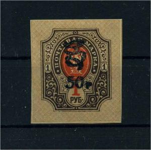 ARMENIEN 1920 Nr 82 Haftstelle/Falz (106489)