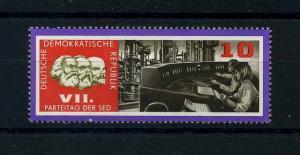 DDR 1967 Nr 1258 f10 postfrisch (104248)