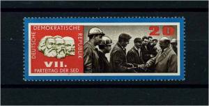 DDR 1967 Nr 1259 f5 postfrisch (104265)