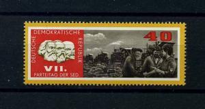 DDR 1967 Nr 1261 f10 postfrisch (104270)
