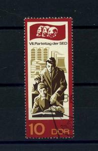 DDR 1967 Nr 1269 f1 gestempelt (104274)