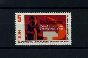 DDR 1967 Nr 1312 f32 postfrisch (104288)
