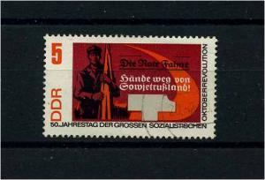 DDR 1967 Nr 1312 f32 gestempelt (104289)