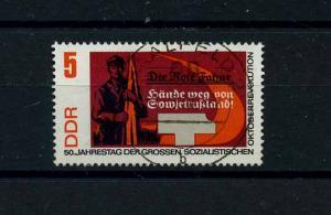 DDR 1967 Nr 1312 f32 gestempelt (104290)