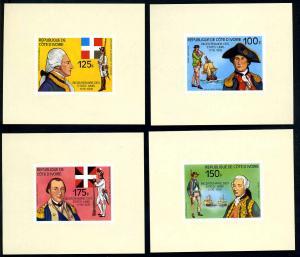 ELFENBEINKUESTE 1976 Nr 497-500 postfrisch (107392)