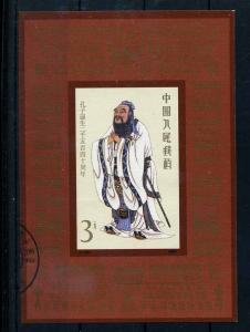 CHINA 1989 Bl.48 gestempelt (107452)