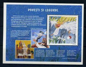 MOLDAWIEN 1997 Bl.12 postfrisch (107473)