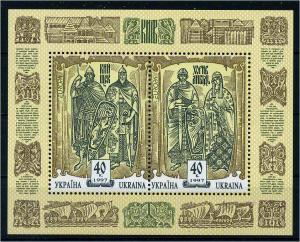 UKRAINE 1997 Bl.7 postfrisch (107474)