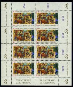 OESTERREICH 1994 Nr 2127 postfrisch (107614)