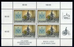 OESTERREICH 1997 Nr 2222 postfrisch (107618)