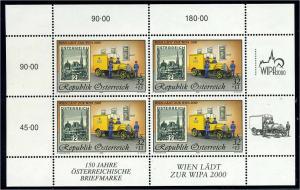 OESTERREICH 1998 Nr 2270 postfrisch (107620)