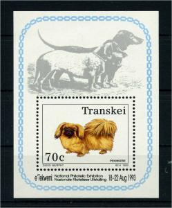 TRANSKEI 1993 Bl.10 postfrisch (107693)