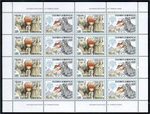 GRIECHENLAND 1997 Nr 1946-1947 postfrisch (107928)