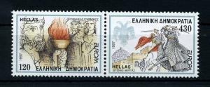 GRIECHENLAND 1997 Nr 1946-1947 postfrisch (107929)