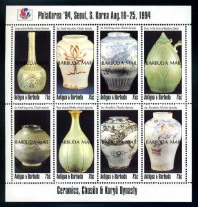 ANTIGUA 1995 Nr 1696-1703 postfrisch (107948)