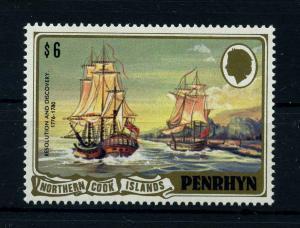 PENRHYN 1981 Nr 215 postfrisch (108079)