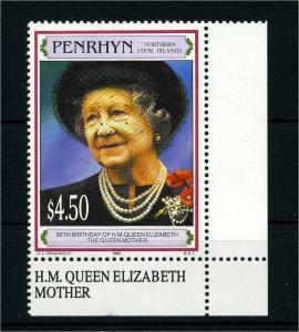 PENRHYN 1995 Nr 577 postfrisch (108085)
