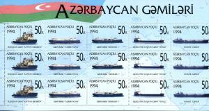 AZERBEIDSCHAN 1994 Nr 167-171 postfrisch (700294)