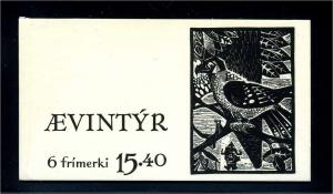 FAEROER 1985 MH2 postfrisch (108523)