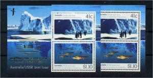 AUSTRALIEN 1990 Bl.11 postfrisch (108524)