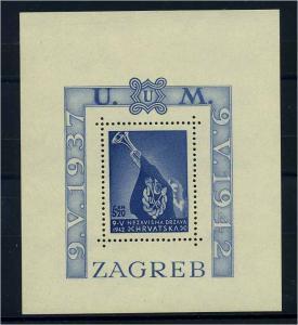 KROATIEN 1942 Bl.4A postfrisch (108622)