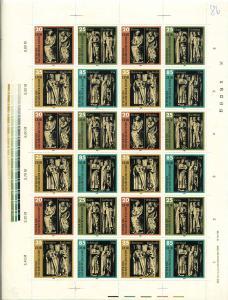 DDR 1983 Nr 2808-2811 postfrisch (700676)