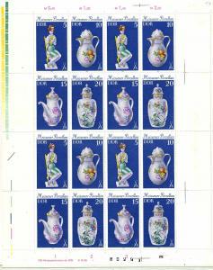DDR 1979 Nr 2464-2471 postfrisch (700724)