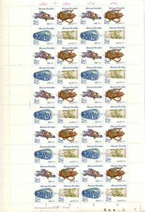 DDR 1982 Nr 2667-2670 postfrisch (700727)