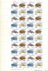 DDR 1982 Nr 2667-2670 postfrisch (700728)