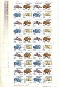 DDR 1982 Nr 2667-2670 postfrisch (700729)