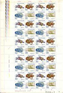 DDR 1982 Nr 2667-2670 postfrisch (700730)