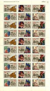 DDR 1982 Nr 2716-2721 postfrisch (700731)