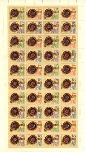 DDR 1984 Nr 2884-2887 postfrisch (700734)