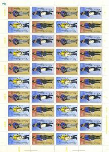 DDR 1986 Nr 2997-3000 postfrisch (700739)