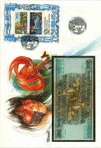 BRASILIEN 1986 Banknotenbrief gestempelt (700886)
