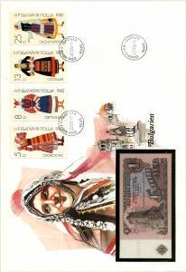 BULGARIEN 1986 Banknotenbrief gestempelt (700887)