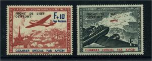 II. WK. FRANKREICH 1942 Nr IV-V postfrisch (109826)