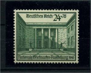 DEUTSCHES REICH 1940 Nr 743 postfrisch (110013)