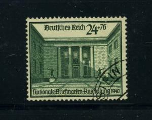 DEUTSCHES REICH 1940 Nr 743 gestempelt (110047)