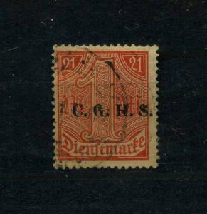 OBERSCHLESIEN 1920 Nr D7 gestempelt (110205)