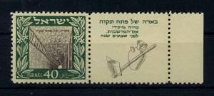 ISRAEL 1949 Nr 18 postfrisch (110824)