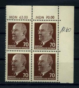 DDR 1963 Nr 938Zx postfrisch (110872)