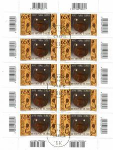 OESTERREICH 2008 Nr 2757 gestempelt (111271)