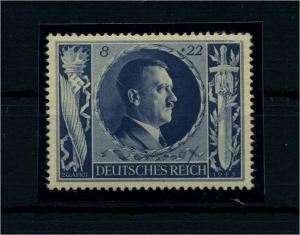 DEUTSCHES REICH 1943 Nr 846 II postfrisch (111676)