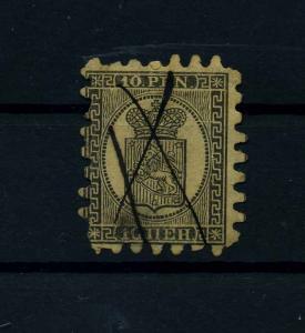 FINNLAND 1856 Nr 7B gestempelt (112253)