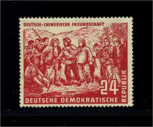 DDR 1951 Nr 287 postfrisch (112701)