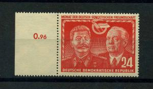 DDR 1951 Nr 297 postfrisch (112714)