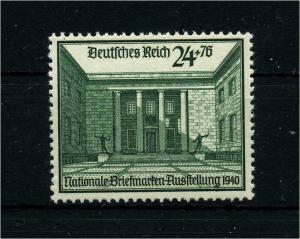DEUTSCHES REICH 1940 Nr 743 postfrisch (113539)