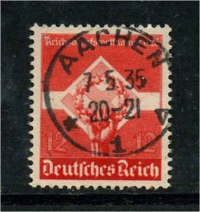 DEUTSCHES REICH 1935 Nr 572y gestempelt (113651)