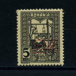 MV IN RUMAENIEN 1918 Nr ZZ5 postfrisch (113789)